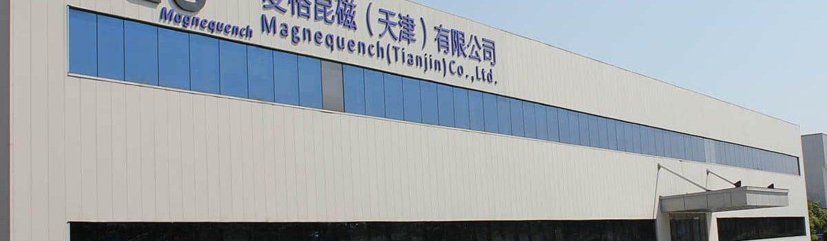 Tianjin Facility